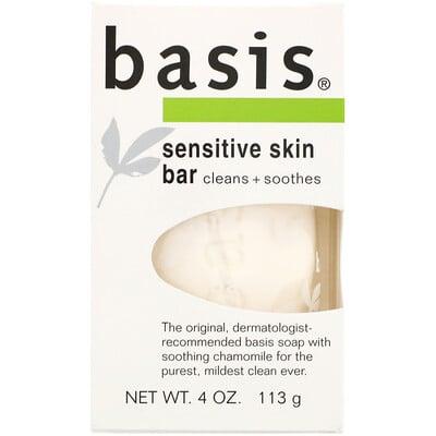 Фото - Кусковое мыло для чувствительной кожи, 113 г (4 унции) c effects лосьон 4 унции 113 г