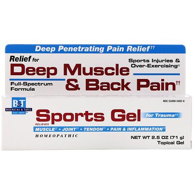 Sports Gel, for Trauma, Topical 2.5 oz (71 g)