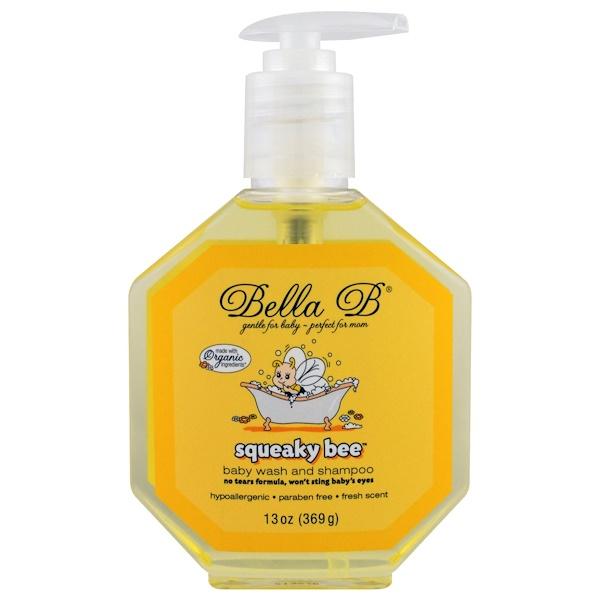 Bella B, Squeaky Bee,嬰兒沐浴洗髮露,13盎司(369克)