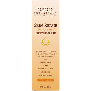 Babo Botanicals, Skin Repair, Nutri-Firm, Treatment Oil, 3.4 fl oz (100 ml)
