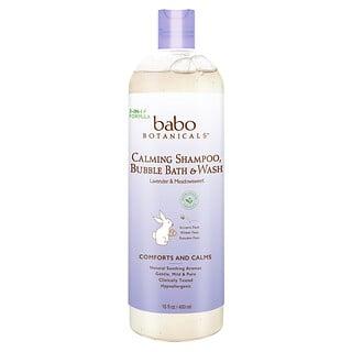 Babo Botanicals, Calming Shampoo, Bubble Bath & Wash, Lavender & Meadowsweet, 15 fl oz (450 ml)