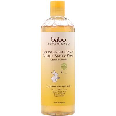 Babo Botanicals Увлажняющее средство для умывания и ванной Baby Bubble Bath & Wash, календула с овсяным молоком, 15 ж. унц. (450 мл)