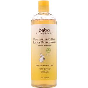 Бабо Ботаникалс, Moisturizing Baby Bubble Bath & Wash, Oatmilk Calendula, 15 fl oz (450 ml) отзывы