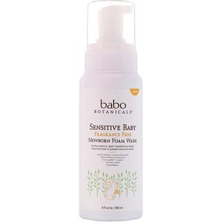 Babo Botanicals, الطفل الحساس، غسول الرغوة لحديثي الولادة، خال من العطور، 9 أونصة سائلة (266 مل)