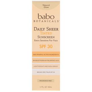 Babo Botanicals, デイリーシアー、ティンテッドサンスクリーン、SPF30、1.7 fl oz (50 ml)