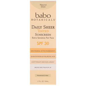 Бабо Ботаникалс, Daily Sheer, Tinted Sunscreen, SPF 30, 1.7 fl oz (50 ml) отзывы покупателей