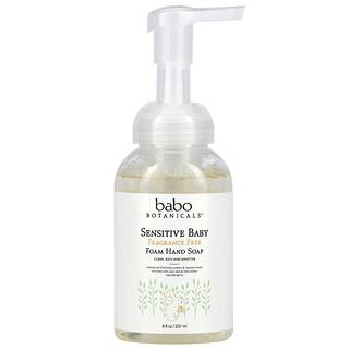 Babo Botanicals, 敏感寶寶泡沫洗手液,無香,8 液量盎司(237 毫升)