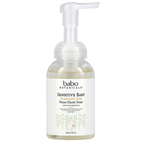 Babo Botanicals, Sensitive Baby Foam Hand Soap, Fragrance Free, 8 fl oz (237 ml)