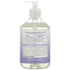 Babo Botanicals, Lavender Dream, Plant Based Hand Soap, 17.5 fl oz (520 ml)