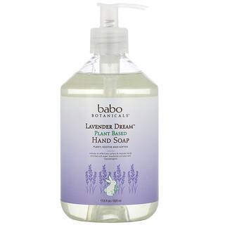 Babo Botanicals, Plant Based Hand Soap, Lavender Dream, 17.6 fl oz (520 ml)