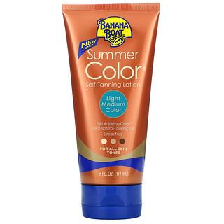 Banana Boat, Summer Color Self Tanning Lotion, Light Medium Color, 6 fl oz (177 ml)