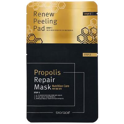 Купить Biorace Propolis Repair Mask, Nutrition Care, 5 Sheets, 34 ml Each