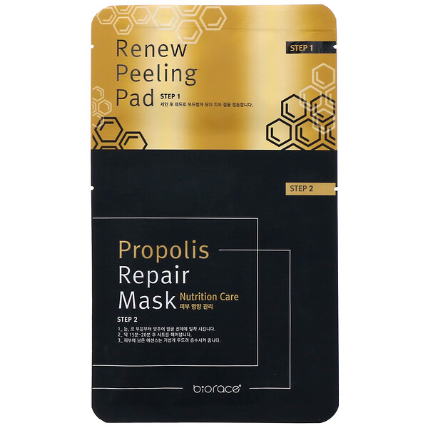Propolis Repair Mask, Nutrition Care, 5 Sheets, 34 ml Each