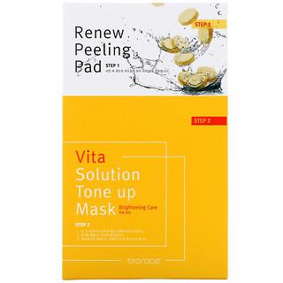 Biorace, Vita Solution Tone-Up Mask, Brightening Care, 5 Sheets, 34 ml Each
