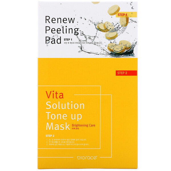 Vita Solution Tone-Up Mask, Brightening Care, 5 Sheets, 34 ml Each