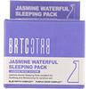 BRTC, Jasmine Waterful Sleeping Pack, 50 ml