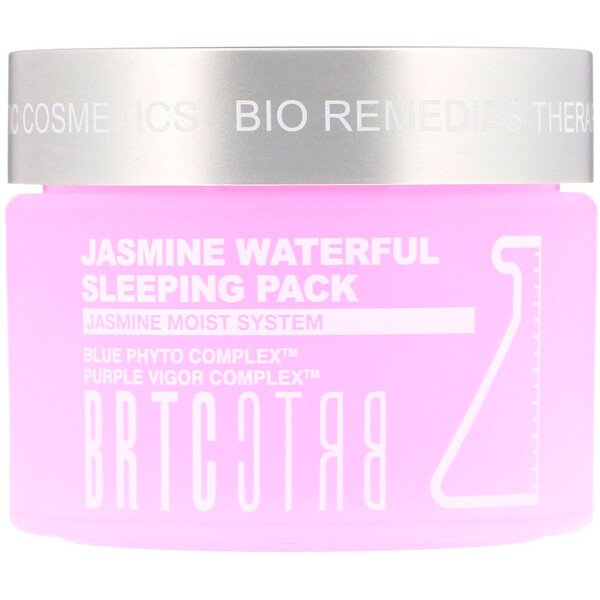 Jasmine Waterful Sleeping Pack, 50 ml