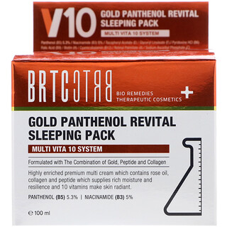BRTC, Gold Panthenol Revital Sleeping Pack, 100 ml