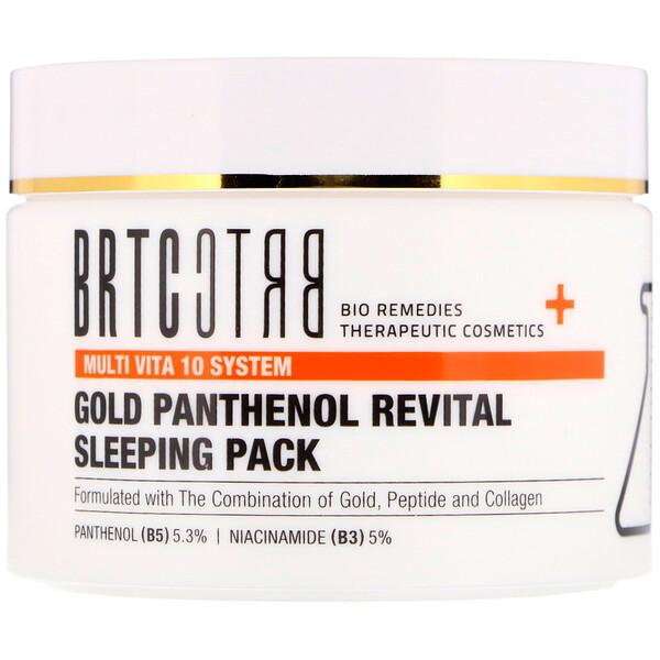 BRTC, Gold Panthenol Revital Sleeping Pack, 100 ml (Discontinued Item)