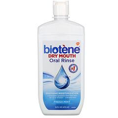 Biotene Dental Products, 口乾口腔清洗劑,新鮮薄荷味,16 液量盎司(473 毫升)
