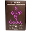 One with Nature, Triple Milled Face & Body Bar, Camel Milk Black Seed & Frankincense, 4 oz (113 g)