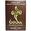 One with Nature, Triple Milled Face & Body Bar, Camel Milk Evening Primrose & Vetiver, 4 oz (113 g)