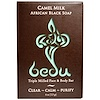 One with Nature, Triple Milled Face & Body Bar, Camel Milk African Black Soap, 4 oz (113 g)