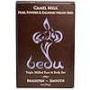 One with Nature, Triple Milled Face & Body Bar, Camel Milk Pearl Powder & Kalahari Melon Seed, 4 oz (113 g)