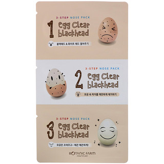 Botanic Farm, Egg Clear Blackhead, 3-Step Nose Pack