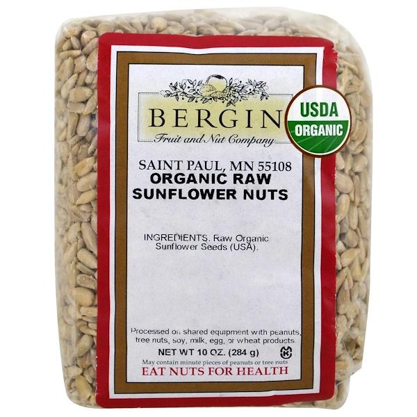 Bergin Fruit and Nut Company, 有機原生態向日葵堅果,10盎司(284克)