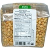 Bergin Fruit and Nut Company, Organic Soynuts, Roasted & Salted, 9 oz (Discontinued Item)