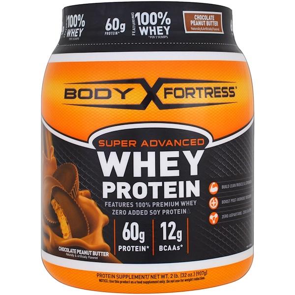 Body Fortress, 超級高級乳清蛋白粉,巧克力花生醬味,2磅(907克)