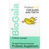 BioGaia, Prodentis, добавка для десен и зубов для детей, яблоко, 30 леденцов