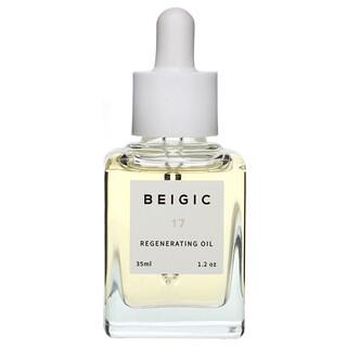 Beigic, Regenerating Oil, 1.2 oz (35 ml)