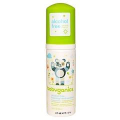 BabyGanics, Foaming Hand Sanitizer, Alcohol-Free, Fragrance Free, 1.69 fl oz (50 ml)
