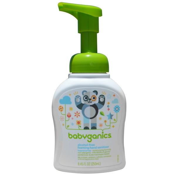 BabyGanics, Foaming Hand Sanitizer, Alcohol Free, Fragrance Free, 8.45 fl oz (250 ml)