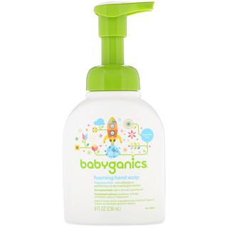 BabyGanics, Пенящееся мыло для рук, без отдушки, 8 жидк. унц. (236 мл)