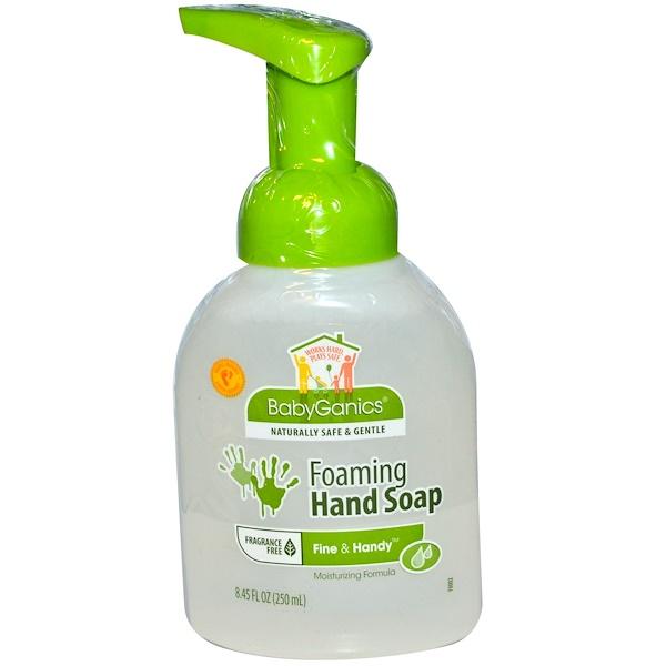 BabyGanics, Foaming Hand Soap, Fragrance Free, 8 fl oz (236 ml)