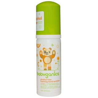 BabyGanics, The Germinator, Foaming Hand Sanitizer, Alcohol-Free, Tangerine, 1.69 oz (50 ml)