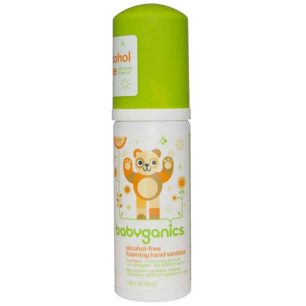 BabyGanics, The Germinator, Foaming Hand Sanitizer, Alcohol-Free, Tangerine, 1.69 oz (50 ml)