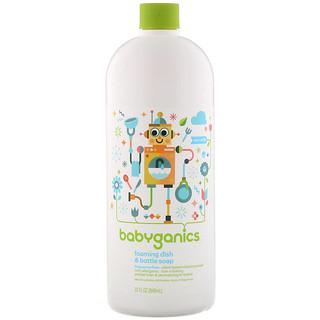 BabyGanics, The Dish Dazzler, Jabón de Espuma para Platos y Biberones, Relleno Ecológico, Sin Fragrancia, 33.8 fl oz (1 l)