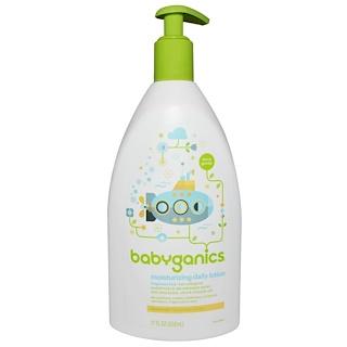 BabyGanics, Moisturizing Daily Lotion, Fragrance Free, 17 fl oz (502 ml)