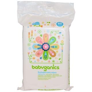 BabyGanics, مناديل مبللة للأطفال، يسهل التخلص منها بنظم الصرف الصحي، 60 منديلاً