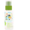 BabyGanics, Stain Eraser, On-The-Go, Fragrance Free, 2 fl oz (59 ml)