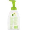 BabyGanics, Shampoo + Body Wash, Chamomile Verbena, 16 fl oz (473 ml)