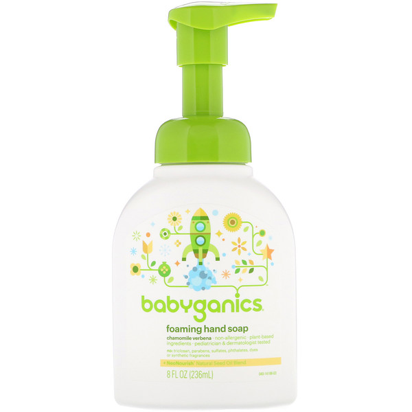 BabyGanics, Foaming Hand Soap, Chamomile Verbena, 8 fl oz (236 ml) (Discontinued Item)