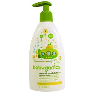 BabyGanics, Moisturizing Daily Lotion, Chamomile Verbena, 9 fl oz (266 ml)