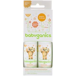 BabyGanics, Alcohol-Free, Foaming Hand Sanitizer, Mandarin, 2 Pack, 1.69 fl oz (50 ml) Each