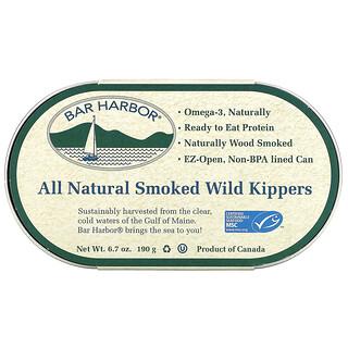 Bar Harbor,  All Natural Smoked Wild Kippers, 6.7 oz (190 g)