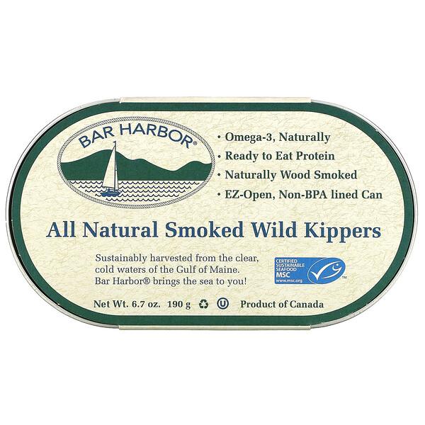 全天然煙熏野生鮭魚,6.7 盎司(190 克)